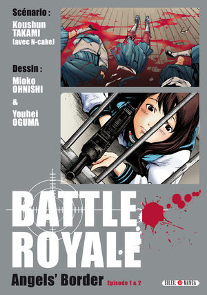 Battle Royale - Angels' Border Manga