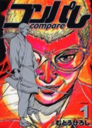 Compare Manga