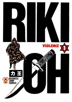 Riki-Oh Manga