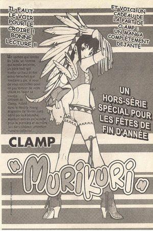 Murikuri Produit spécial manga