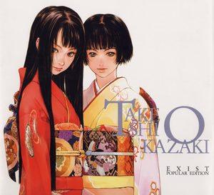Takeshi Okazaki - Exist - Popular edition Artbook