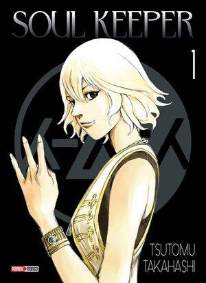 Soul Keeper Manga