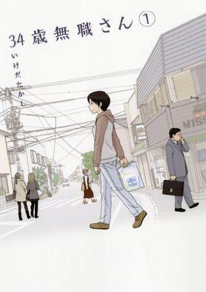 34 Sai Mushoku-san