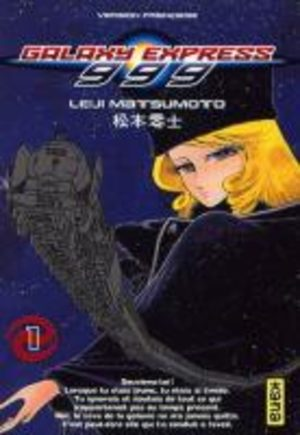 Galaxy Express 999 Manga