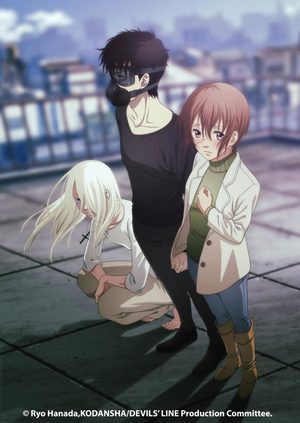 Devil's Line Série TV animée