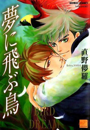 Yume ni Tobu Tori Manga