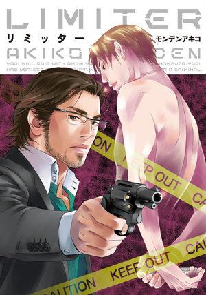 Limiter Manga