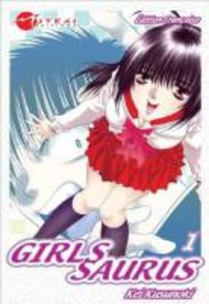 Girls Saurus Manga