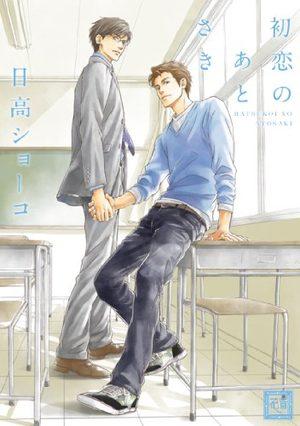 Hatsukoi no Ato Toki Manga