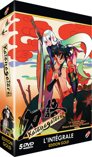 Katanagatari Série TV animée