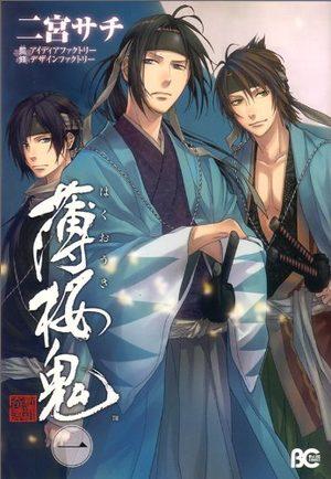 Hakuouki Manga