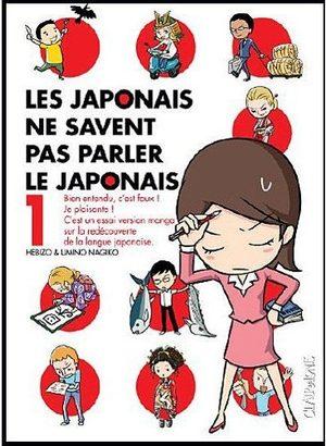 Les Japonais ne savent pas parler le japonais Manga