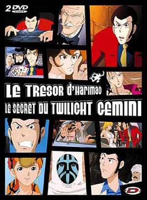 Le trésor d'Harimao & Le secret du Twilight Gemini