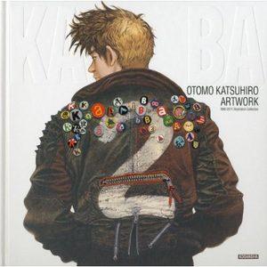 OTOMO KATSUHIRO ARTWORK - KABA2