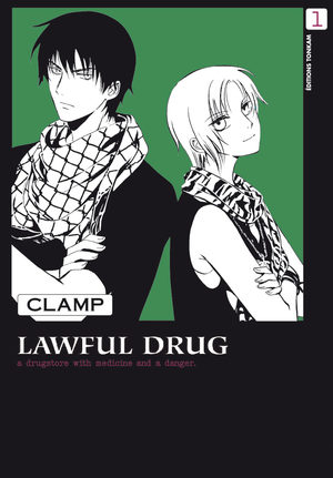 Lawful Drug Manga