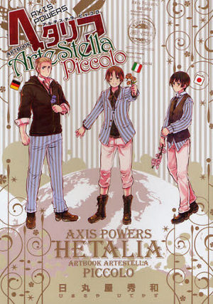 Hetalia - Axis Powers - ArteStella Piccolo - Artbook