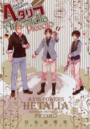 Hetalia - Axis Powers - ArteStella Piccolo - Artbook Manga