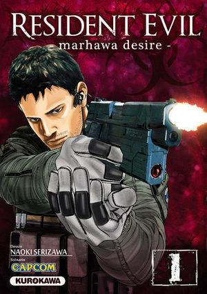 Resident Evil  - Marhawa Desire Manga
