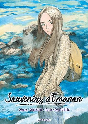 Souvenirs d'Emanon Manga