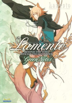 Lamento ~ Beyond the void - Official visual fanbook - Green Notes Manga