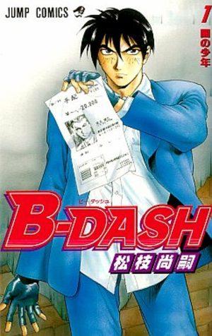 B-Dash Manga