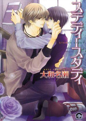 Steady Study - YAMATO Nase Manga