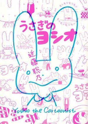 Usagi no Yoshio