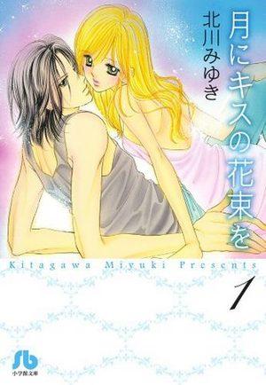 Tsuki ni Kiss no Hanataba wo Manga