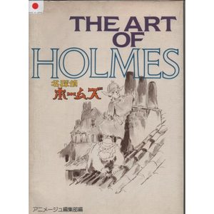 The Art of Holmes