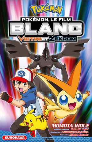 Pokémon - film 14 : Blanc – Victini et Zekrom Manga