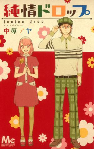 Junjô Drop Manga