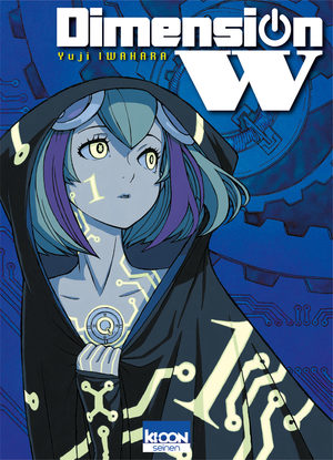 Dimension W Manga