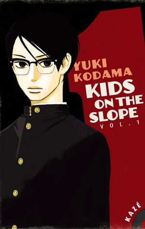 Kids on the slope Manga