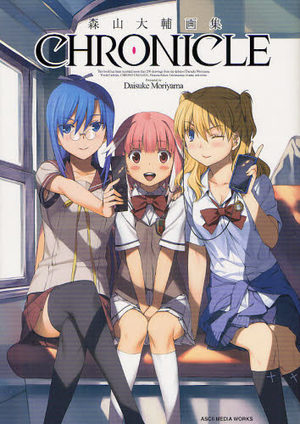 Daisuke Moriyama - Chronicle Artbook