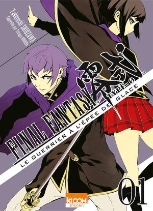 Final Fantasy Type-0 – Le Guerrier à l'épée de glace Manga