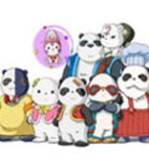 Mato Kiden Pandarian