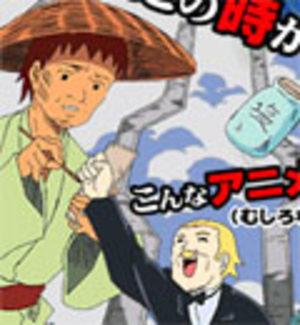 Masuda Kôsuke Gekijô : Gyagu Manga Biyori - Saison 1