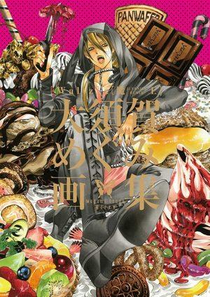 Waltz & Maoh Juvenile Remix - Megumi Osuga Works Manga