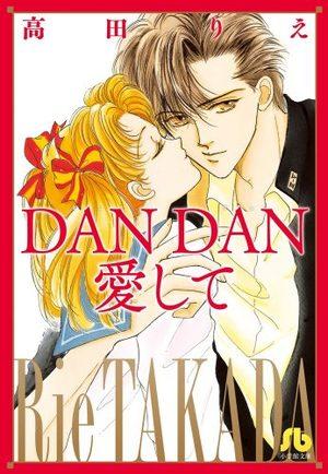Dandan Aishite Manga