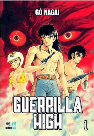 Guerrilla High Manga