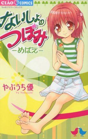 Naisho no Tsubomi - Mebae Manga