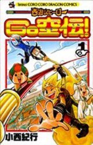Saiyûki Hero Gokûden!