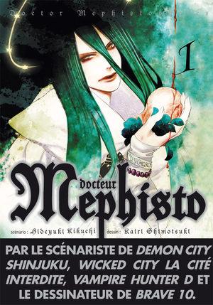 Docteur Mephisto Manga