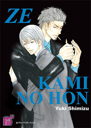 Ze - Kami no Hon Manga