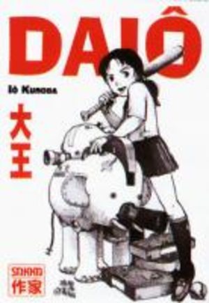 Daiô Manga