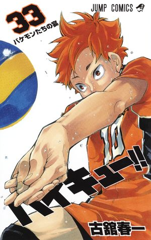 Haikyû !! Les as du volley Manga