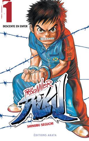 Prisonnier Riku Manga