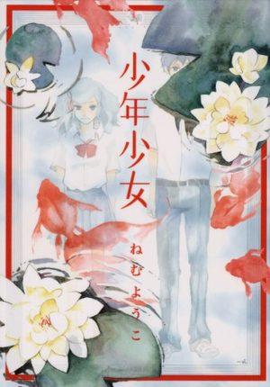 Shônen Shôjo - NEMU Yôko Manga