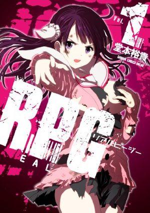 RPG Manga