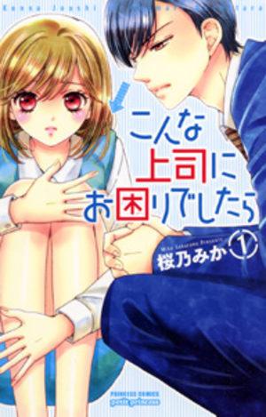 Konna Jôshi ni Okomari de Shitara
